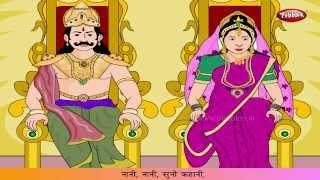 Hindi Rhymes for Kids HD | Raja Rani | Hindi Balgeet | Hindi Songs For Children