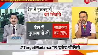 Taal Thok Ke: Do foreign Moulvis teach in Indian Madrasas? Watch this special debate