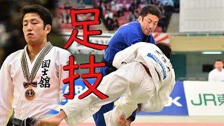 【足技ヤバすぎる】ISODA NORIHITO【磯田範仁】