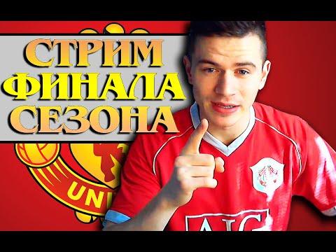 Видео Рулетка кс го от 1 рубля