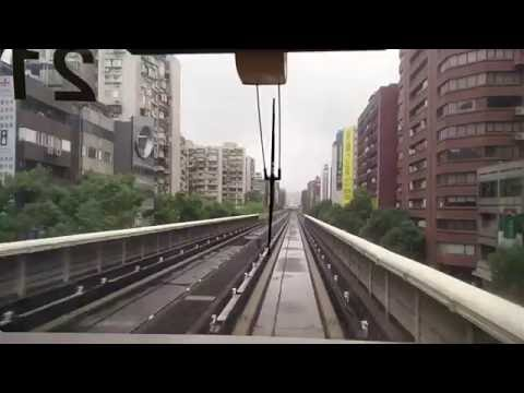 Monorail to Taipei Songshan Airport