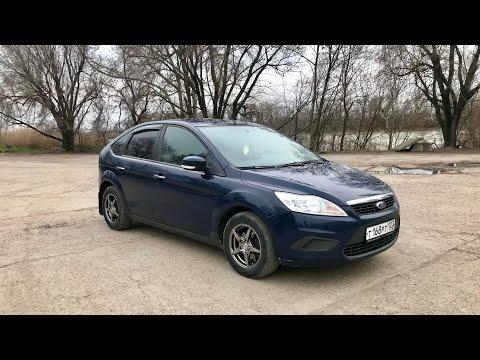 Обзор Ford Focus 2. Лучший среди конкурентов!