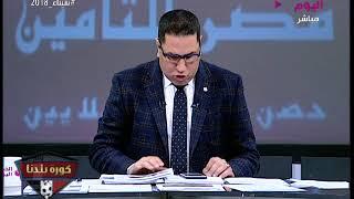 إعلامي مصري: تركي آل الشيخ والخطيب يتقدمان ببلاغ ضد رئيس الزمالك - صحيفة صدى الالكترونية