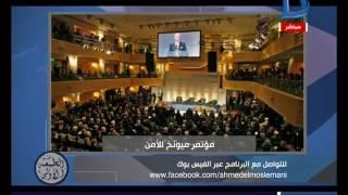 بالفيديو| المسلماني: النظام الليبرالي العالمي انتهى