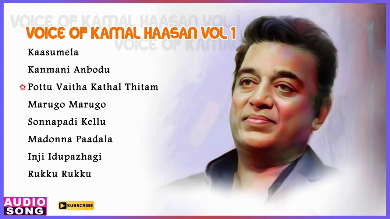 Voice Of Kamal Haasan | Vol 1 | Kadhala Kadhala | Guna | Singaravelan | Devarmagan |Sathi Leelavathi