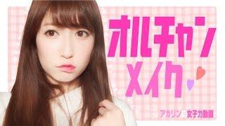 Twitter → @_yoshida_akari https://twitter.com/_yoshida_akari Instag...