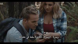 اقوى فيلم اكشن ومغامرة ( الغابة الملعونة ) egybest مترجم كامل HD