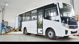 видео Как арендовать автобус в Клину