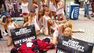2013 joint u mass dance ied 09 ust