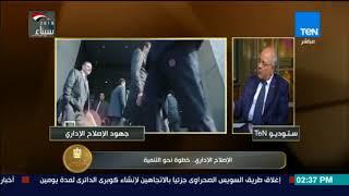 الرئيس - النائب محمد عطية: عدم وجود رقابة شعبيه في المحليات تؤدي للفساد
