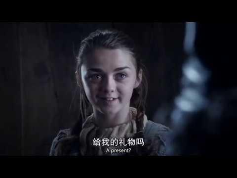 权力的游戏Game Of Thrones超甜二丫艾莉亚