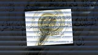Yâsin Sûresi Arapça ve Türkçe Meali