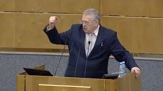 Жириновский: Зачем позорите русский язык? У нас своих слов нет?!