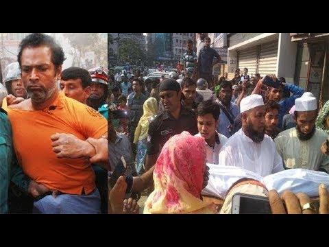 কূলকিনারাই হলো না বাংলামটর রহস্যের! | Dhaka News Update | Somoy TV