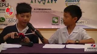 Publication Date: 2018-06-21 | Video Title: 聖公會聖彼得小學