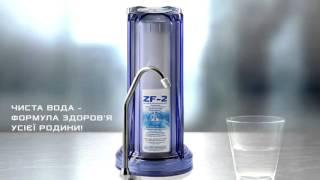 видео Купить Картиридж для фильтра Золотая Формула ZF-2М