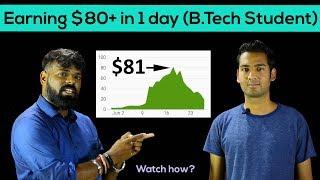 B Tech Student, Зарабатывает 60 000 Рупий в Месяц Онлайн. Смотри Как! | Автоматический Заработок на Карту