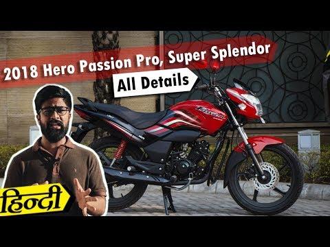 2018 Hero Super Splendor, Passion Pro, X Pro Unveiled - ICN Studio