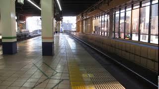 北陸新幹線「はくたか569号」金沢行きが大宮駅に到着