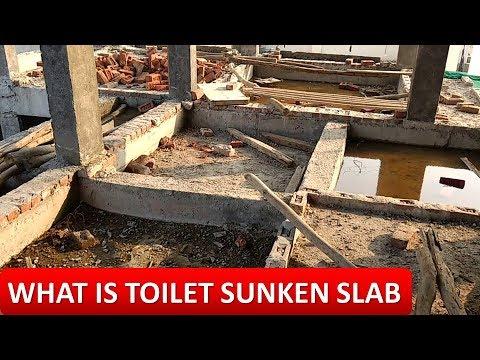 WHAT IS TOILET SUNK AREA (TOILET के लिए SLAB में गड्ढा क्यों किया जाता है)