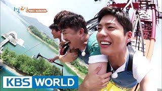one night two days   1박 2일 trip with park bogum kim joonhyun ep 1