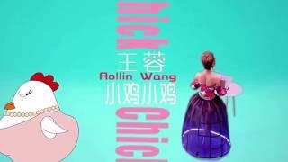 Мозговыносящий клип китайцев