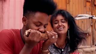 Netsanet Getachew - Ayehonelegn- New Ethiopian Music 2017(Official Video)