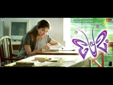 Premam   Official Video Song  Malare Ninne...