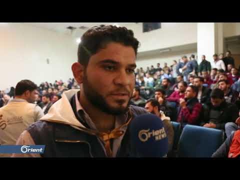 مسابقة - لغتي الجميلة - للشعر والأدب تكرم أوائلها في إدلب  - 00:59-2018 / 11 / 15