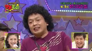 中川家 マネもの 「春節で日本に買い物に来ている中国人と通訳」「奈良公園の鹿」「地方の中小企業CM」