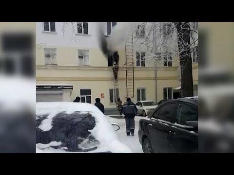 Пожар на улице Пархоменко в Уфе: двое госпитализированы с ожогами