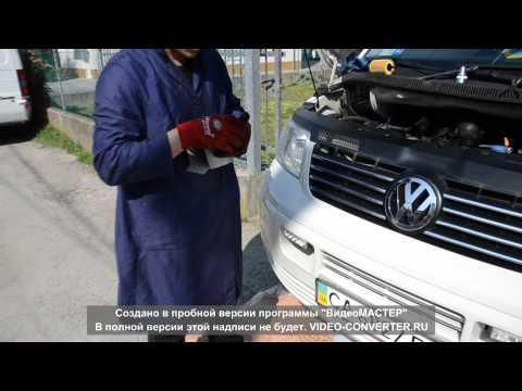 замена масла Volkswagen Т5 2.5 TDI