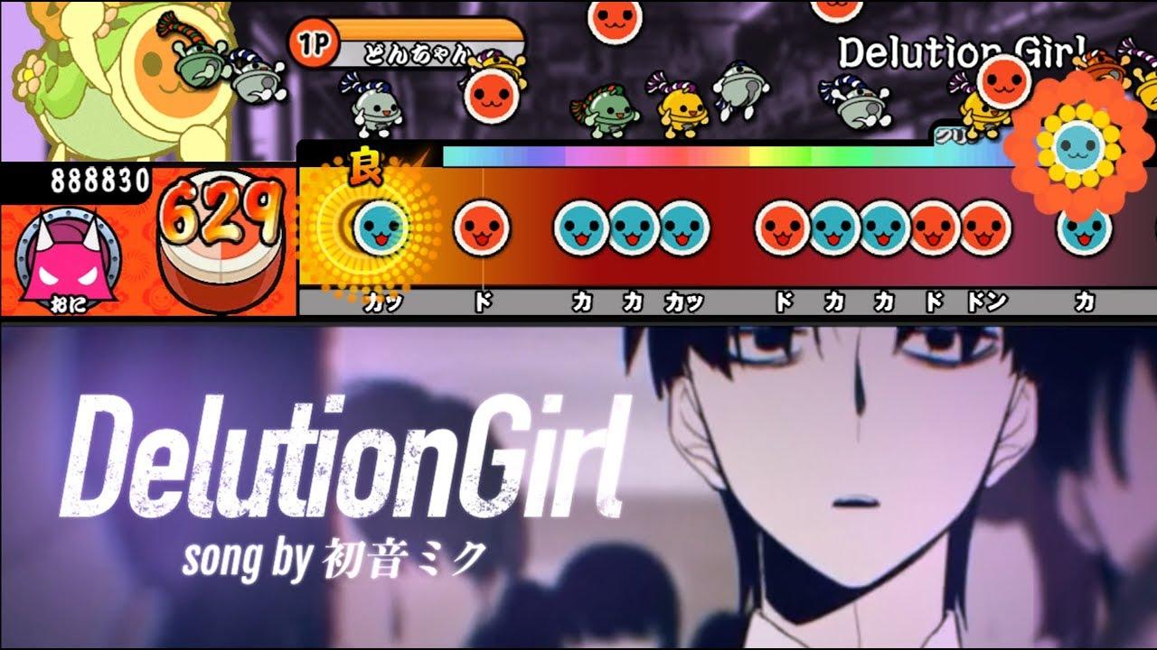 【太鼓さん次郎】Delution Girl vo.初音ミク【★9/創作譜面】