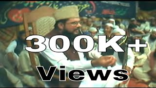 Abdul Hameed Watoo 2008 jamia qasim ul uloom Faqirwali part 3 By Rizwan