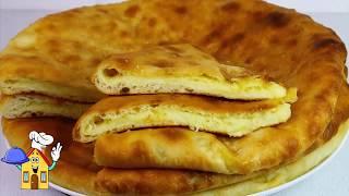 ОСЕТИНСКИЕ ПИРОГИ с сыром и картофелем! Очень вкусные!