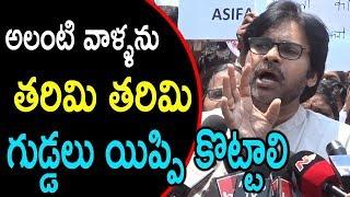 Pawan Kalyan Demands PM Modi To Respond On Asif...