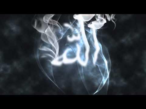 Zikir La ilaha illALLAH | لَا إِلٰهَ إِلَّا الله