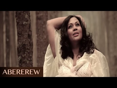 Ab Lakew  Abererew  New Ethiopian Music