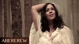 Abby Lakew - Abererew - አበረረው (Official Music Video) Ethiopian Music