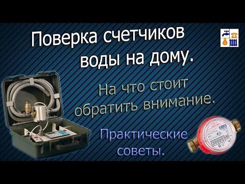 0 - Термін роботи лічильників води після установки