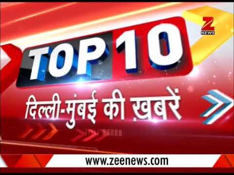 Top 10: 756 dengue cases detected in a week in Delhi | 1 हफ्ते में दिल्ली में 756 डेंगू के मामले