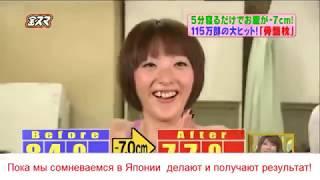 Стройнеть по японски легко. Метод Фукуцудзи