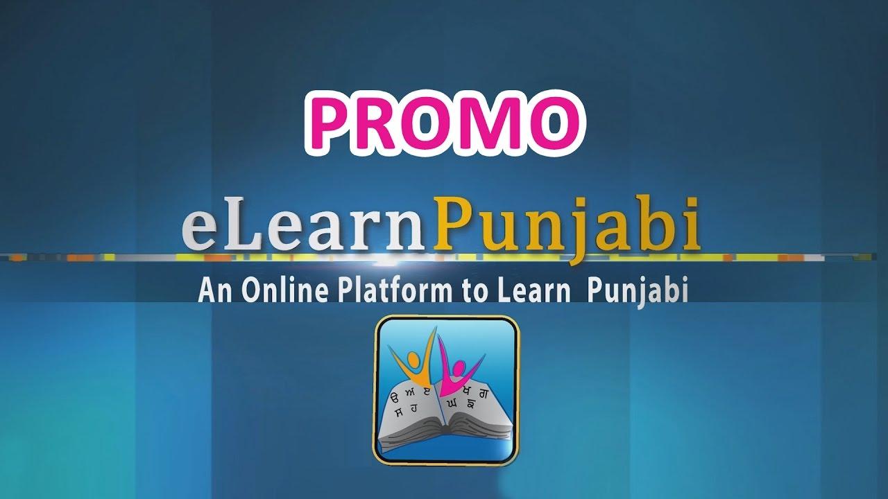 eLearnpunjabi :: An Online Platform to Learn Punjabi