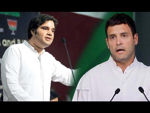 BJP Varun Gandhi attack on Rahul gandhi