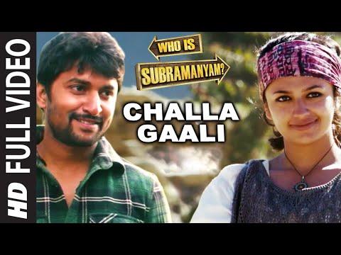 Challa Gaali Thakuthunna Full Video Song | Yevade Subramanyam | Nani, Malvika, Vijay Devara