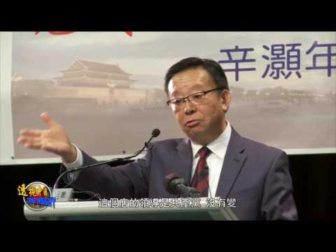 辛灝年: 中共改革開放的實質