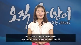 ¡La vida mediocre paso a ser de primera clase por el evangelio! : Yeawon Kim, Iglesia Hanmaum