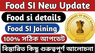 💥 Food Sub Inspector Joining Update   Food si new vacancy   Food sub inspector new recruitment