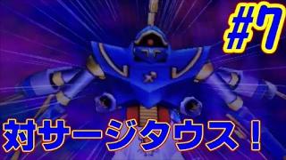 [DQMJ3P]#7魔界4戦目!DQMj2の遺跡のボスが再来! 魔界ノボス 検索動画 14