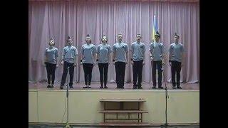 Полтавська гімназія №13- гра